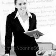Управление профессиональным обучением (контрольная работа) фото