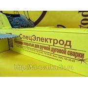 Электроды сварочные УОНИ 13.55 ф3 СпецЭлектрод фото
