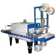 Альфапак-550П Тандем промышленный термоусадочный полуавтомат групповой упаковки. фото