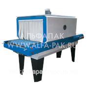 Альфапак-Д3-720А термоусадочная упаковоная камера. фото