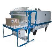 Альфапак-М РЭМ термоусадочный полуавтомат для крупных изделий. фото