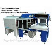 Термоупаковочный автомат фото