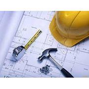 Строительные, внутренние и наружные отделочные работы.
