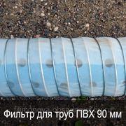 Фильтр скважинный 90*5,0*3060 ПВХ для обсадных труб с резьбой фото