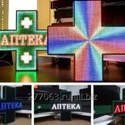 Светодиодный крест для аптек фото