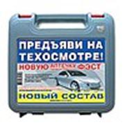 Аптечка автомобильная фото
