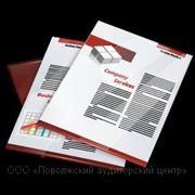 Разработка учетной политики и иных документов фото