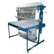 Альфапак-М1 РЭМ промышленный механический упаковщик термонож. фото