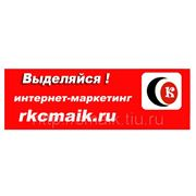 фото предложения ID 3357644