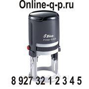 фото предложения ID 3357800