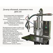 ДОЗАТОР ДОП-У250 (50-250мл.) фото