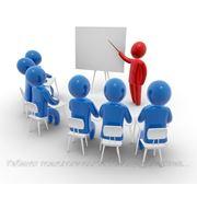 Психологические семинары фото