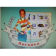 Домашний логопед фото