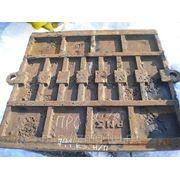 Комплект плит СМД-741 фото
