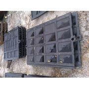 Комплект плит СМД-109 (02.00.004 / 00.00.001) фото