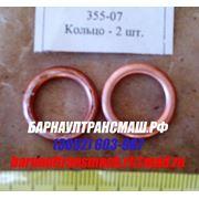 Кольцо медно-асбестовое (14х20) фото