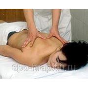 Массаж лечебный с коррекцией биополя. фото