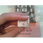 ДТХ5-30 датчик тока