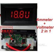 Встраиваемый цифровой вольтметр + амперметр DC 4.5-30V, 0-5A