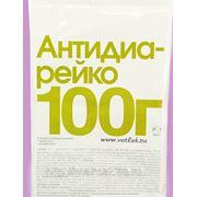 Антидиарейко 100 гр фото