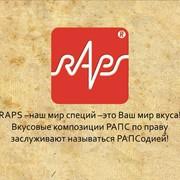 Специи для колбас RAPS фото