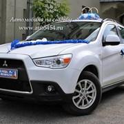 Автомобиль на свадьбу дешево, Mitsubishi ASX фото