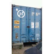 Сдам в аренду холодильный контейнер (рефрижератор 40 фут) -22 'С фото