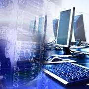 Внедрение инфраструктурных программных систем