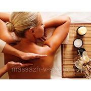 Масляный массаж -релакс 1 час фото