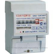 Счетчики электроэнергии СЭА11Д МШ фото