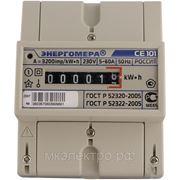 Счетчик электроэнергии Энергомера CE101-R5 145М6 фото