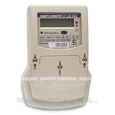 Оптом Счетчики электроэнергии однофазные - РИФ