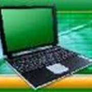 фото предложения ID 6387060