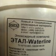 Шпатлёвка ЭТАЛ-Waterline фото