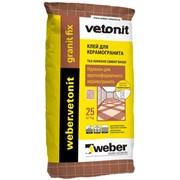 Цементный клей Weber Vetonit Granit Fix для керамогранита (25 кг) фото