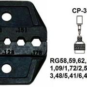 Pro`skit CP-336DG Насадка для обжима CP-371 (RG58,59,62,174, Optic) фото