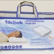 Подушка ортопедическая (под голову) (из вязкоэластичной пены р. 49*30*10/7см)ВиЦыАн-ПО-ВЭ1 фото