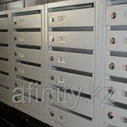 Почтовый ящик металлический 685х385х195 мм фото