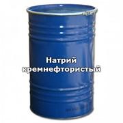 Натрий кремнефтористый, квалификация: ч / фасовка: 0,5 фото