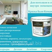 фото предложения ID 13460460