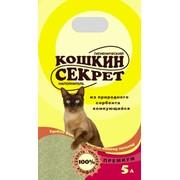 Наполнитель марки Кошкин секрет фото