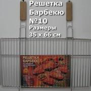 Решетка Барбекю №10 фото