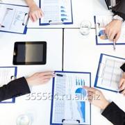 Организация закупок для Заказчиков фото