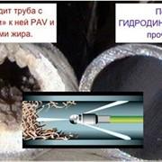 Прочистка канализации (гидродинамическая чистка) с гарантией фото