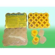 Втулка рессоры УАЗ 469-2902028 желтого цвета фото