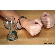 Алкоголизм женский и подростковый фото