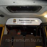 """Размещение рекламы на щитах """"Premium"""" фото"""