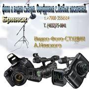 фото предложения ID 340518