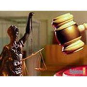 Корпоративные процедуры юридическое обслуживание компаний фото