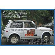 Наклейка рекламы на автомобиль цветными виниловыми пленками фото